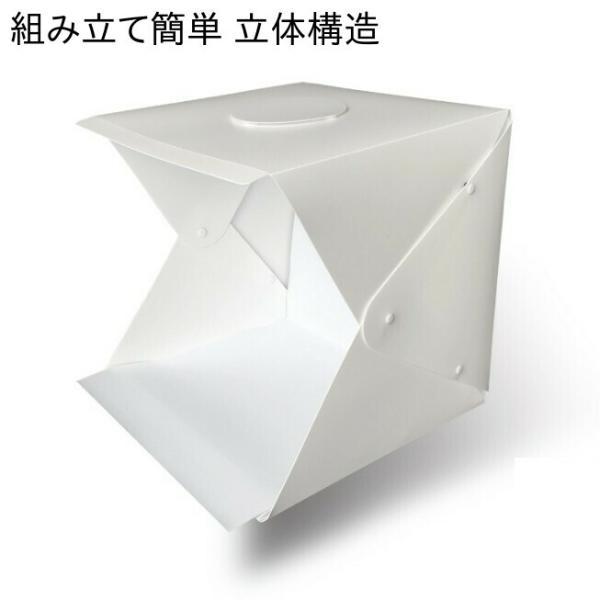 撮影キット 撮影ボックス LED ライト 撮影ブース 撮影BOX 写真撮影 メルカリ ヤフオク 出品 撮影 背景布 小道具 機材 証明 写真撮影キット 写真撮影セット|four-piece|12
