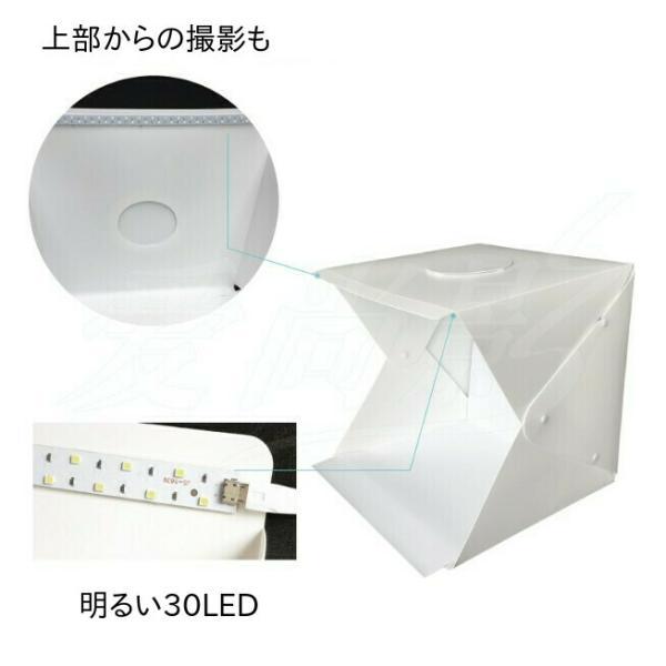 撮影キット 撮影ボックス LED ライト 撮影ブース 撮影BOX 写真撮影 メルカリ ヤフオク 出品 撮影 背景布 小道具 機材 証明 写真撮影キット 写真撮影セット|four-piece|13