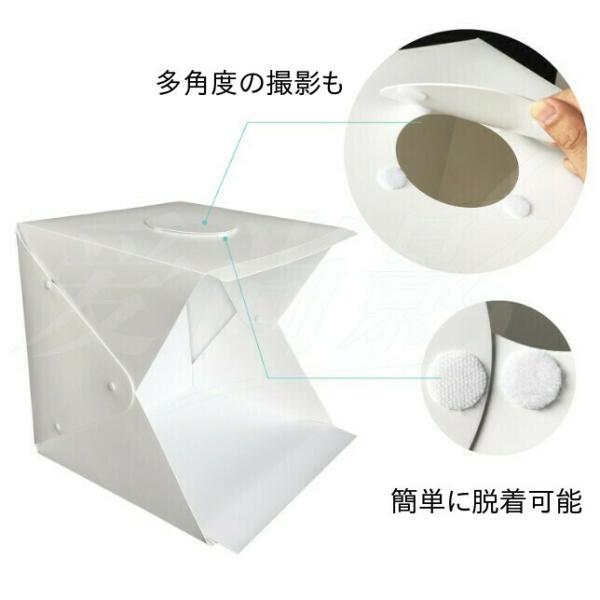 撮影キット 撮影ボックス LED ライト 撮影ブース 撮影BOX 写真撮影 メルカリ ヤフオク 出品 撮影 背景布 小道具 機材 証明 写真撮影キット 写真撮影セット|four-piece|14