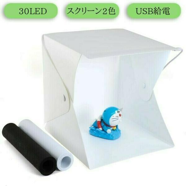 撮影キット 撮影ボックス LED ライト 撮影ブース 撮影BOX 写真撮影 メルカリ ヤフオク 出品 撮影 背景布 小道具 機材 証明 写真撮影キット 写真撮影セット|four-piece|06