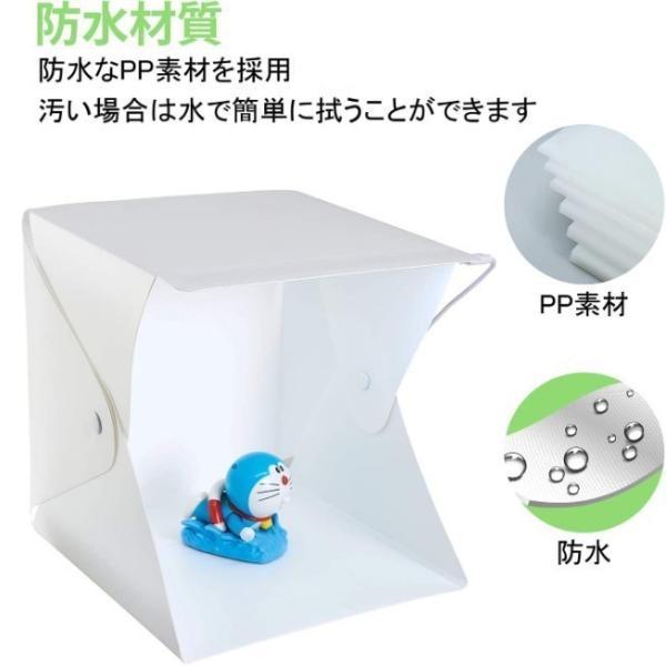 撮影キット 撮影ボックス LED ライト 撮影ブース 撮影BOX 写真撮影 メルカリ ヤフオク 出品 撮影 背景布 小道具 機材 証明 写真撮影キット 写真撮影セット|four-piece|07