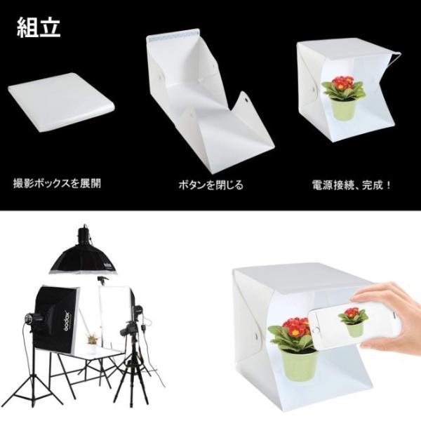 撮影キット 撮影ボックス LED ライト 撮影ブース 撮影BOX 写真撮影 メルカリ ヤフオク 出品 撮影 背景布 小道具 機材 証明 写真撮影キット 写真撮影セット|four-piece|10