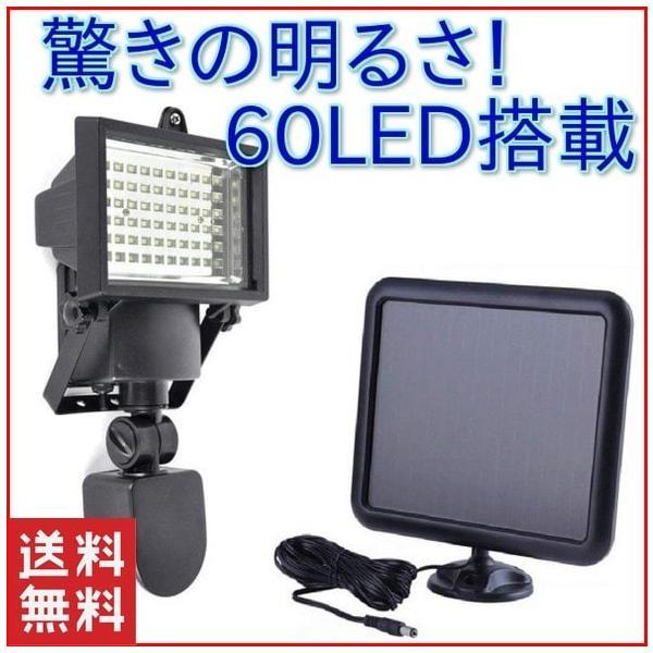 センサーライト 屋外 60 LED ソーラー ライト 人感センサー 玄関ライト 防犯ライト 防水 防雨|four-piece