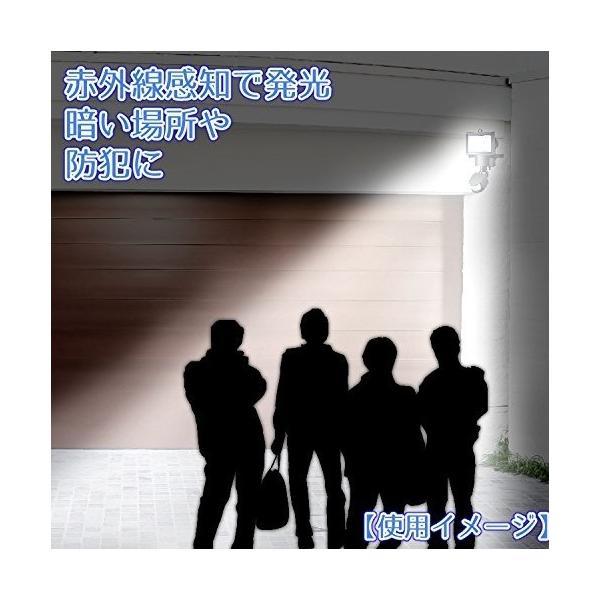 センサーライト 屋外 60 LED ソーラー ライト 人感センサー 玄関ライト 防犯ライト 防水 防雨|four-piece|11