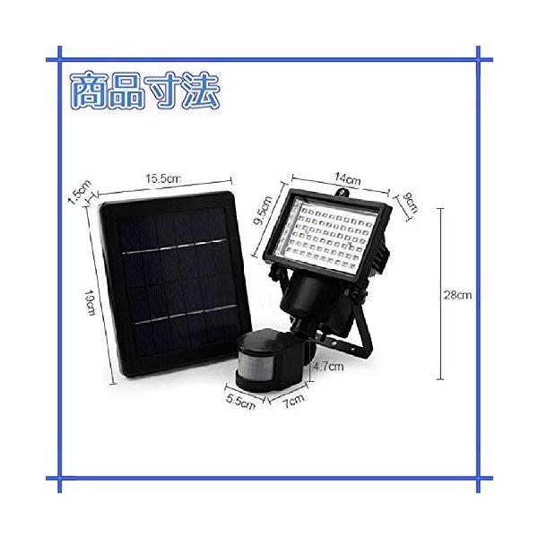センサーライト 屋外 60 LED ソーラー ライト 人感センサー 玄関ライト 防犯ライト 防水 防雨|four-piece|12