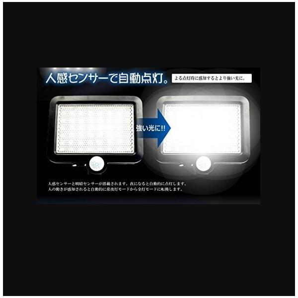 センサーライト 屋外 60 LED ソーラー ライト 人感センサー 玄関ライト 防犯ライト 防水 防雨|four-piece|14