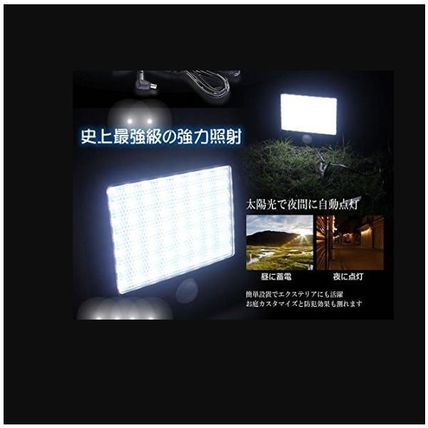 センサーライト 屋外 60 LED ソーラー ライト 人感センサー 玄関ライト 防犯ライト 防水 防雨|four-piece|15