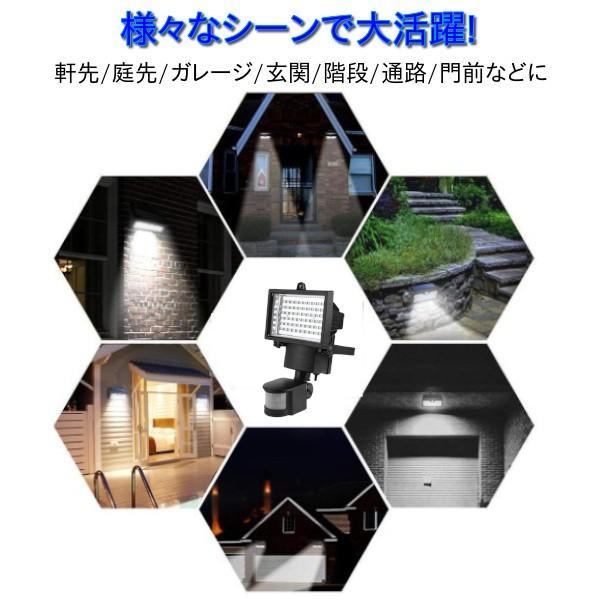 センサーライト 屋外 60 LED ソーラー ライト 人感センサー 玄関ライト 防犯ライト 防水 防雨|four-piece|04