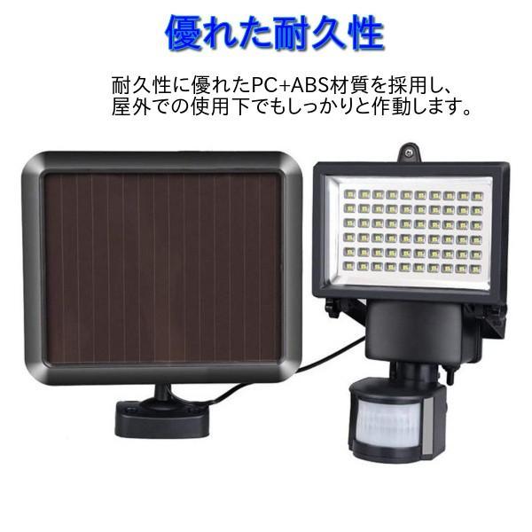 センサーライト 屋外 60 LED ソーラー ライト 人感センサー 玄関ライト 防犯ライト 防水 防雨|four-piece|05