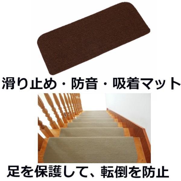 階段マット おしゃれ 15枚組 45×20cm 滑り止め 犬 猫 ペット 洗える 吸着 防音 滑り止めマット 転倒防止 傷防止 ダークブラウン|four-piece|02