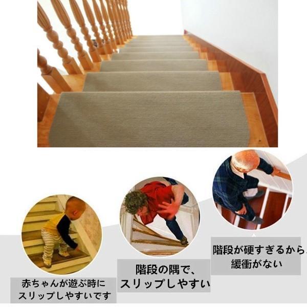 階段マット おしゃれ 15枚組 45×20cm 滑り止め 犬 猫 ペット 洗える 吸着 防音 滑り止めマット 転倒防止 傷防止 ダークブラウン|four-piece|03