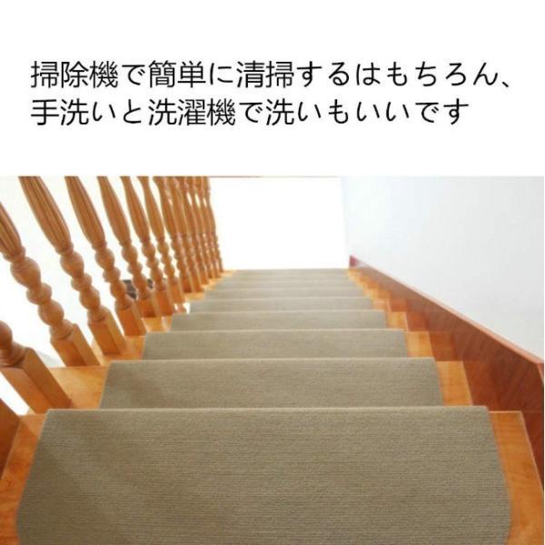 階段マット おしゃれ 15枚組 45×20cm 滑り止め 犬 猫 ペット 洗える 吸着 防音 滑り止めマット 転倒防止 傷防止 ダークブラウン|four-piece|07