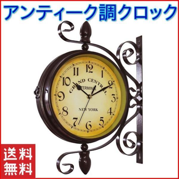 時計 壁掛け おしゃれ 北欧 壁掛け時計 アンティーク 大型 インテリア 小物 ヨーロッパ 雑貨|four-piece