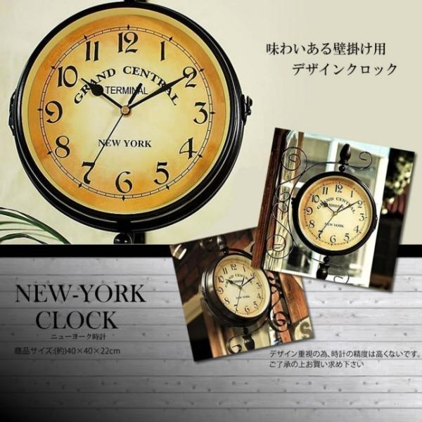 時計 壁掛け おしゃれ 北欧 壁掛け時計 アンティーク 大型 インテリア 小物 ヨーロッパ 雑貨|four-piece|02