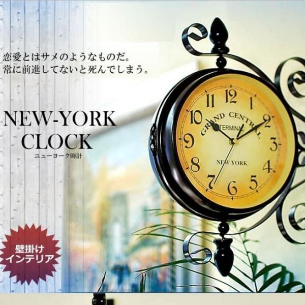 時計 壁掛け おしゃれ 北欧 壁掛け時計 アンティーク 大型 インテリア 小物 ヨーロッパ 雑貨|four-piece|03