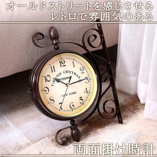 時計 壁掛け おしゃれ 北欧 壁掛け時計 アンティーク 大型 インテリア 小物 ヨーロッパ 雑貨|four-piece|04