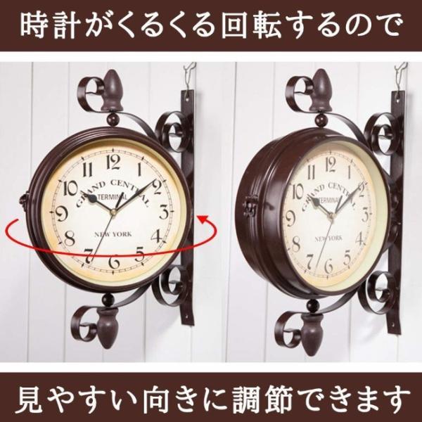 時計 壁掛け おしゃれ 北欧 壁掛け時計 アンティーク 大型 インテリア 小物 ヨーロッパ 雑貨|four-piece|05