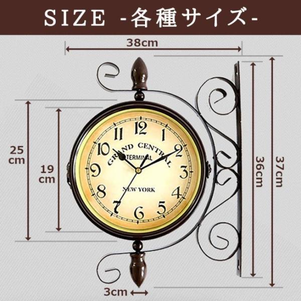 時計 壁掛け おしゃれ 北欧 壁掛け時計 アンティーク 大型 インテリア 小物 ヨーロッパ 雑貨|four-piece|09