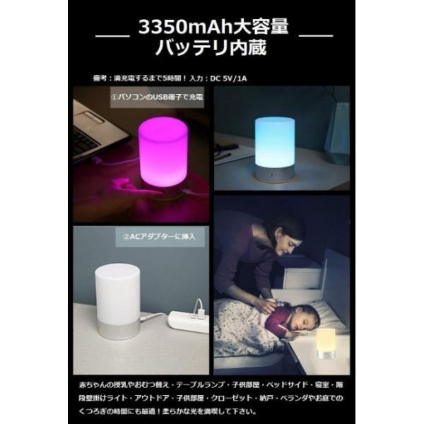 インテリア ライト 7色 間接照明 コードレス おしゃれ 北欧 LED 寝室 リビング ベッドサイドランプ テーブルランプ インテリア 照明 ナイトライト USB充電 four-piece 11