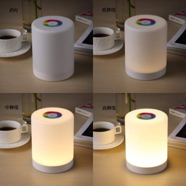 インテリア ライト 7色 間接照明 コードレス おしゃれ 北欧 LED 寝室 リビング ベッドサイドランプ テーブルランプ インテリア 照明 ナイトライト USB充電 four-piece 16