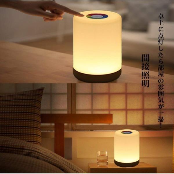 インテリア ライト 7色 間接照明 コードレス おしゃれ 北欧 LED 寝室 リビング ベッドサイドランプ テーブルランプ インテリア 照明 ナイトライト USB充電 four-piece 05