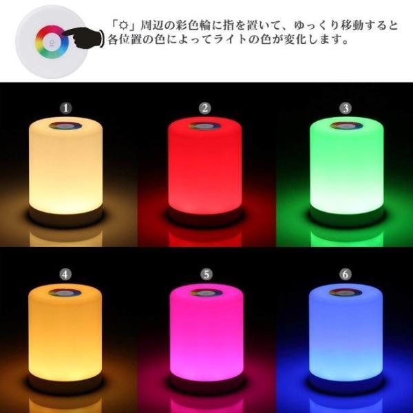 インテリア ライト 7色 間接照明 コードレス おしゃれ 北欧 LED 寝室 リビング ベッドサイドランプ テーブルランプ インテリア 照明 ナイトライト USB充電 four-piece 09