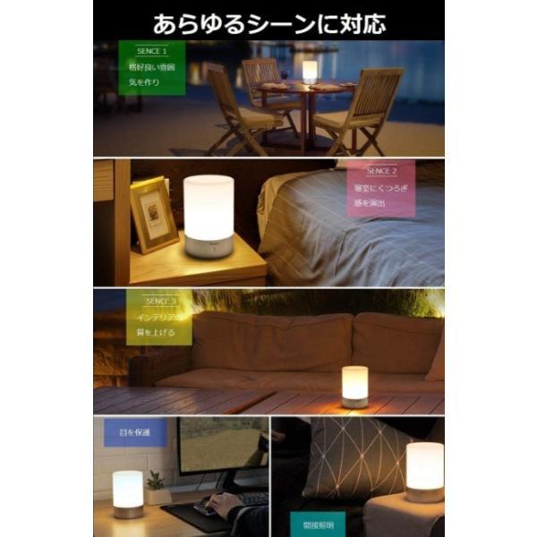 インテリア ライト 7色 間接照明 コードレス おしゃれ 北欧 LED 寝室 リビング ベッドサイドランプ テーブルランプ インテリア 照明 ナイトライト USB充電 four-piece 10