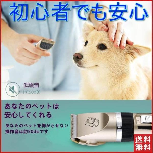 犬 バリカン トリミング 低騒音 日本語説明書付き トリマー カット セルフ 猫 ペット 全身 コードレス 充電式 犬用バリカン ペット用バリカン four-piece