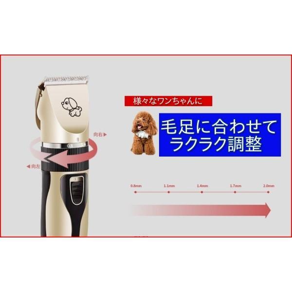 犬 バリカン トリミング 低騒音 日本語説明書付き トリマー カット セルフ 猫 ペット 全身 コードレス 充電式 犬用バリカン ペット用バリカン four-piece 12