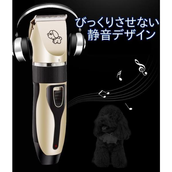 犬 バリカン トリミング 低騒音 日本語説明書付き トリマー カット セルフ 猫 ペット 全身 コードレス 充電式 犬用バリカン ペット用バリカン four-piece 08