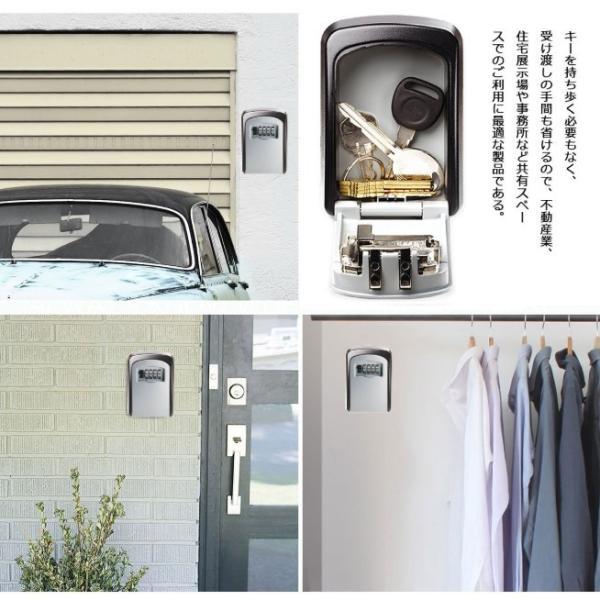 キーボックス ダイヤル式 壁掛け 屋外 おしゃれ 玄関 金庫 家庭用 小型 セキュリティ 防犯|four-piece|08