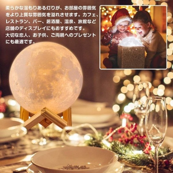 インテリア ライト 月 間接照明 おしゃれ LED 北欧 寝室 リビング  ベッドサイドランプ テーブルランプ 月のランプ 照明 ナイトライト USB充電 Lサイズ four-piece 03
