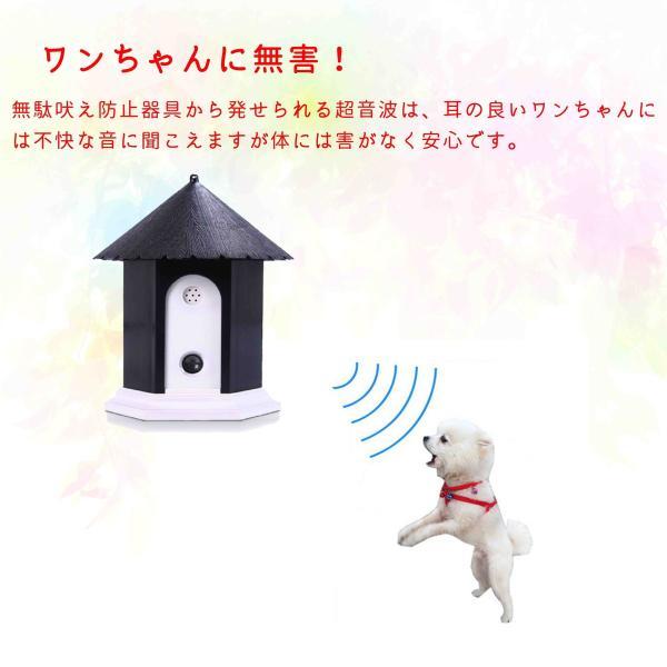 犬 しつけ 無駄吠え 防止 超音波 躾 日本語説明書付き おしゃれ デザイン トレーニング グッズ ペット 音感センサー 自動感知 four-piece 13