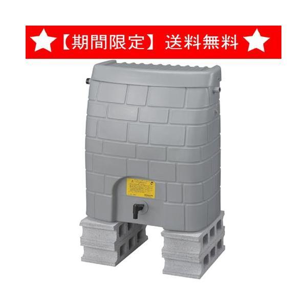 雨音くん 雨水タンク 150L 架台なし 雨水タンク タキロン