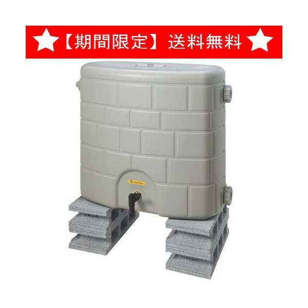 雨音くん 120Lセット 雨水タンク タキロン