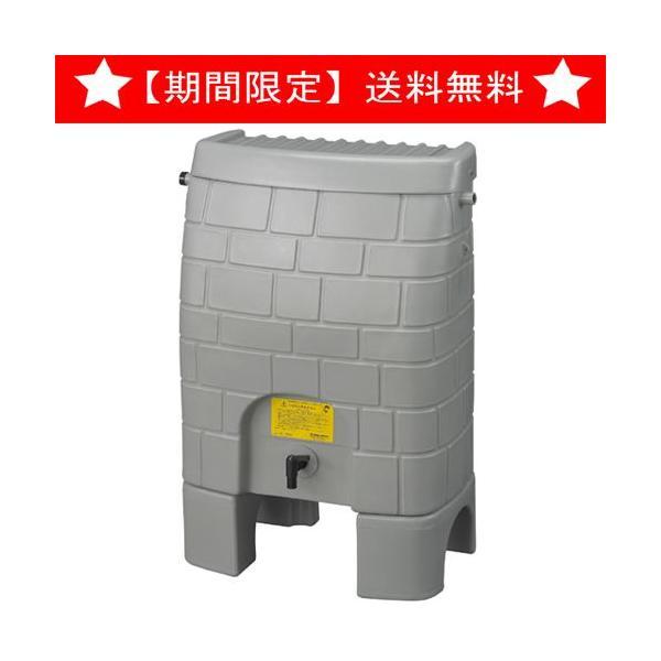 雨音くん 150Lセット 雨水タンク タキロン
