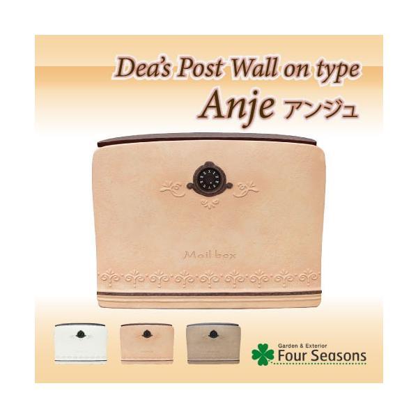 壁付けポスト