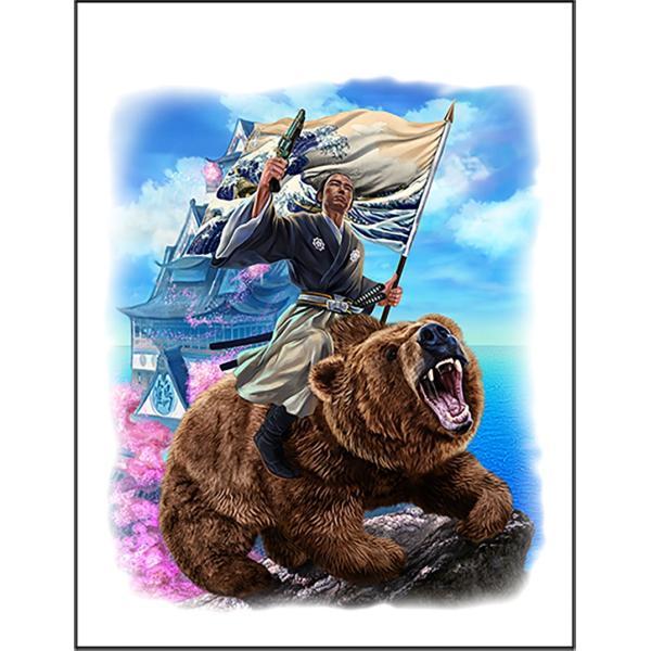 ポストカード クマ にまたがる トランプ 大統領 by Fox Republic