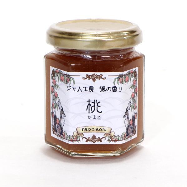もも ジャム 内容量 132g 桃 モモ たまき ナポレオン ブランデー ペクチン・保存料・着色料 無添加|foxyflavor