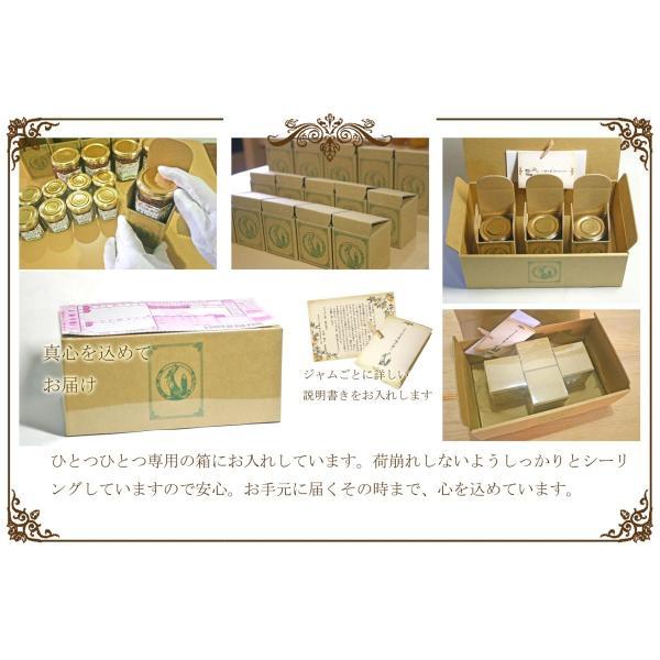 もも ジャム 内容量 132g 桃 モモ たまき ナポレオン ブランデー ペクチン・保存料・着色料 無添加|foxyflavor|09