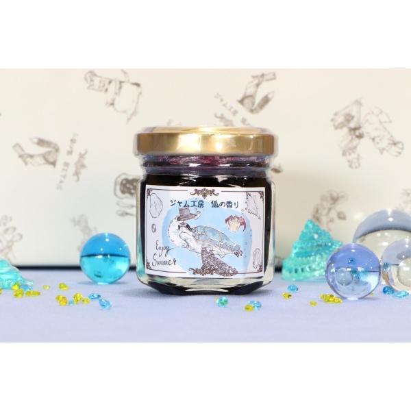 サマー セット 夏 ジャム 内容量 32g 3個入り ブルーベリー 桃 ラズベリー|foxyflavor|06