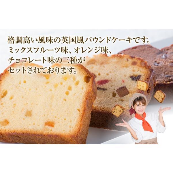 フルーツケーキ8個入|foyer|03
