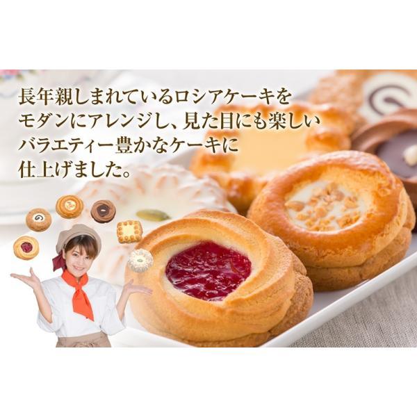ロシアケーキ18個入 foyer 04