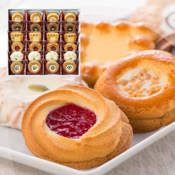 ロシアケーキ24個入|foyer