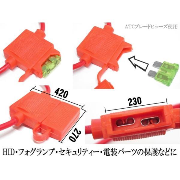 太線 平型 ヒューズホルダー ヒューズボックス AWG14 2sq ポイント消費|fpj-mat|02