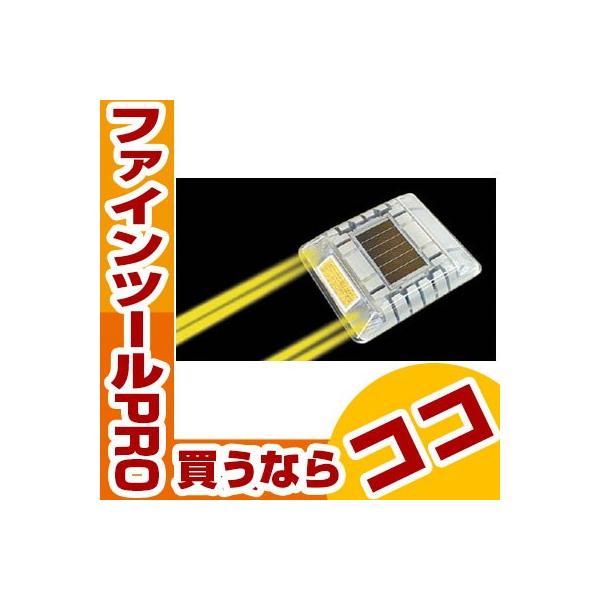 工事灯 キャットアイ ルミナスアイ・マイティ ソーラー式点滅  片面 黄 LE260A2 4990173024582 安全用品|fpj-navi