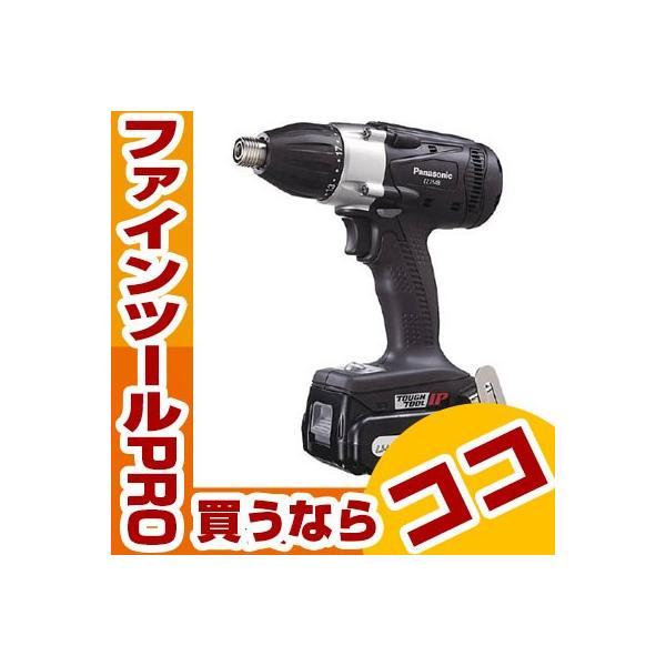 Panasonic マルチインパクトドライバー 14.4V 4.2Ah 黒 EZ7548LS2SB 充電マルチインパクトドライバー