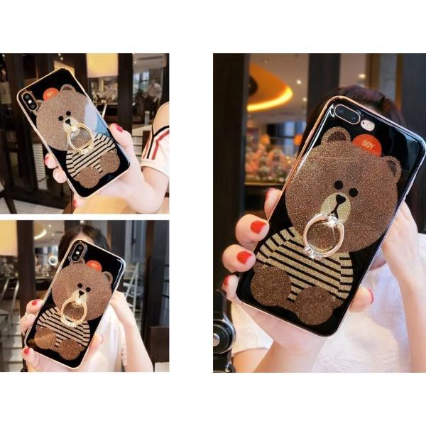 iPhone XR ケース カバー  iphoneXs Max iPhone XR iphoneXiphone7 8 iphone6sスマホケース カバー 熊リング付きアイフォンケース 携帯ケース|francekids|04