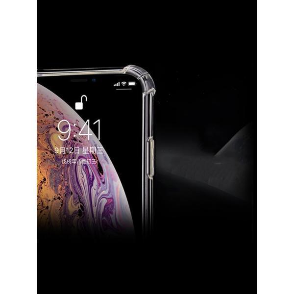 iPhoneX ケース iPhone Xs MAX XR iPhone8 iPhone7 アイフォンX アイフォン8 アイフォン7 透明ソフトおしゃれ かっこいい米軍 耐衝撃 スマホケース|francekids|17