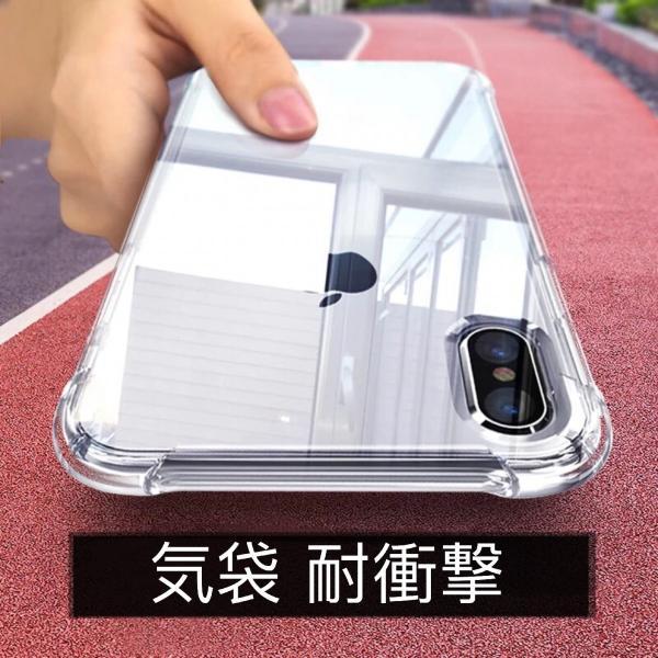iPhoneX ケース iPhone Xs MAX XR iPhone8 iPhone7 アイフォンX アイフォン8 アイフォン7 透明ソフトおしゃれ かっこいい米軍 耐衝撃 スマホケース|francekids|03